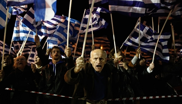 В Афінах страйк фермерів розігнали сльозогінним газом