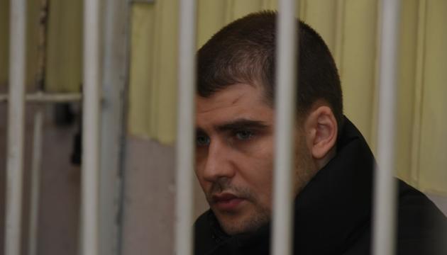 Верховний суд РФ відмовився розглядати скаргу захисту Костенка