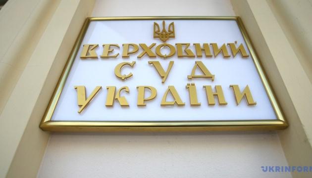 Телеканал «112 Украина» оспаривает санкции в Верховном суде