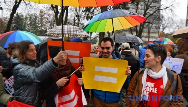Ukraine's Parliament passes anti-discrimination law