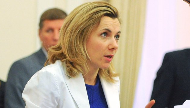 Микольская: Иностранные инвесторы помогают увеличению экспорта из Украины