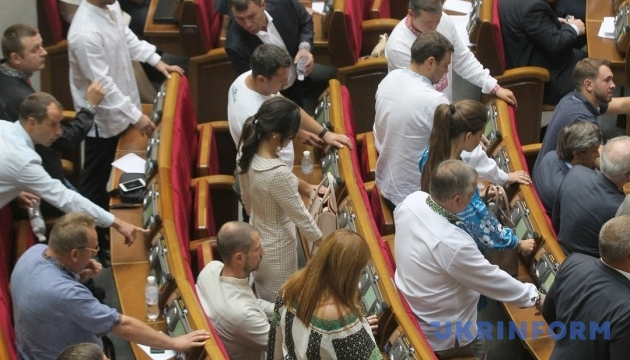 Рада завернула законопроект про Нацкомісію з енергетики