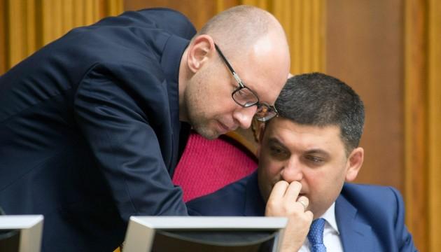 Рада відкрила нову сесію – з Яценюком і урядовцями