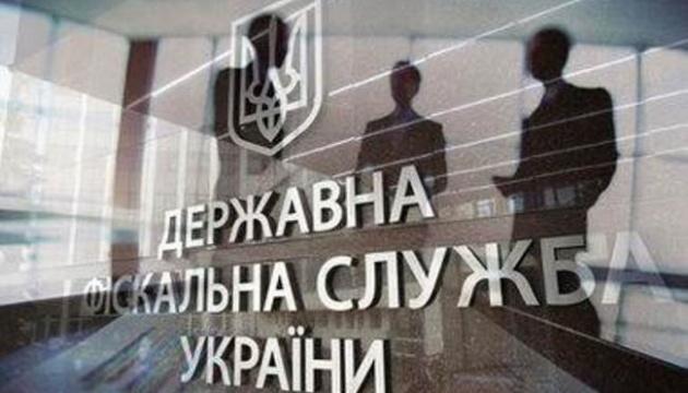 У ДФС повідомили про роботу Центрів обслуговування платників на вихідні