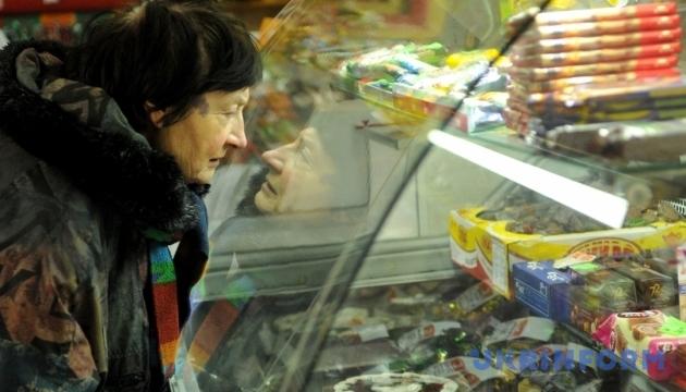 Мінімальну пенсію отримують 7,5 мільйона українців