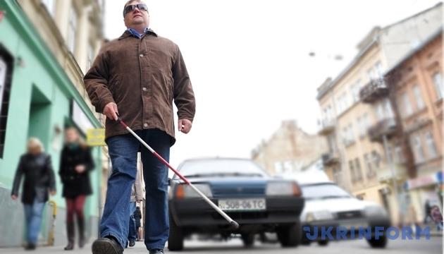 Мир отмечает Международный день слепых