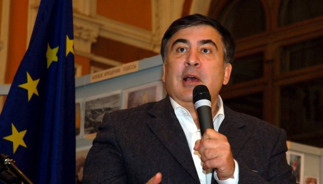 Saakashvili: MPs with their vacation block establishment of non-corrupt customs