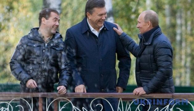Klimkin: Ukraine to prove that 'Yanukovych's debt' is bribe
