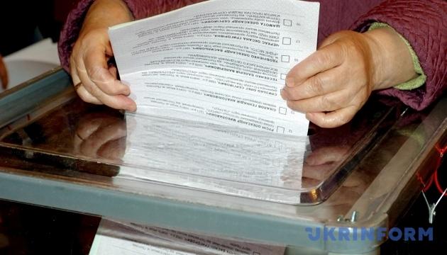 Вибори мера Кривого Рогу: затвердили бюлетень з 15 кандидатами