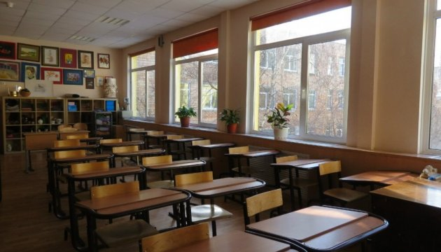 Natural gas supplies cut off to 16 schools in Chernihiv region