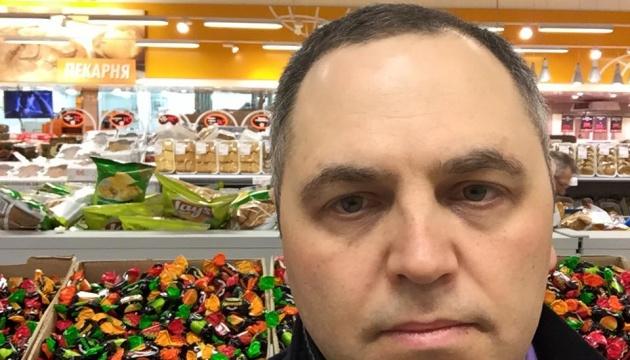ВРП звільнила суддю, яка зняла з розшуку Портнова