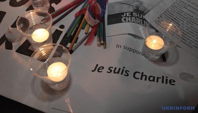 У Джибуті заарештували джихадиста, причетного до теракту у Сharlie Hebdo