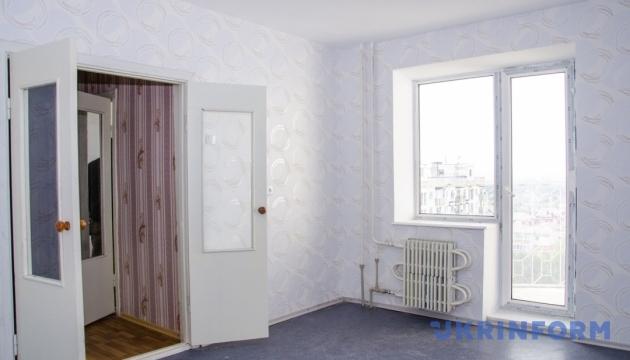 Ріелтори кажуть, що квартиру в Києві можна купити за $22 тисячі