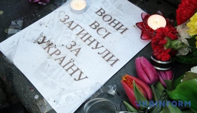 На Майдане завтра попрощаются с семью бойцами АТО, погибшими в Авдеевке