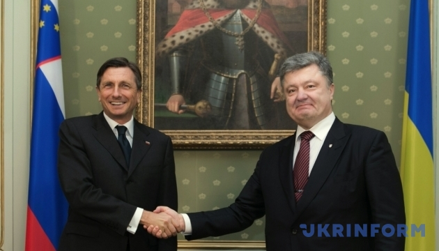 President of Slovenia to visit Ukraine on May 11