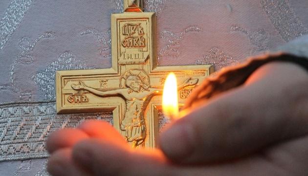 У православних християн і греко-католиків розпочинається Великий піст