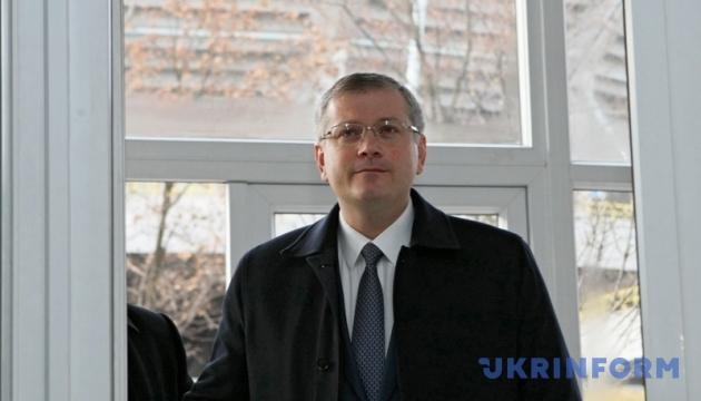 ГПУ: Слідчі допитують Вілкула через провокації у Дніпрі
