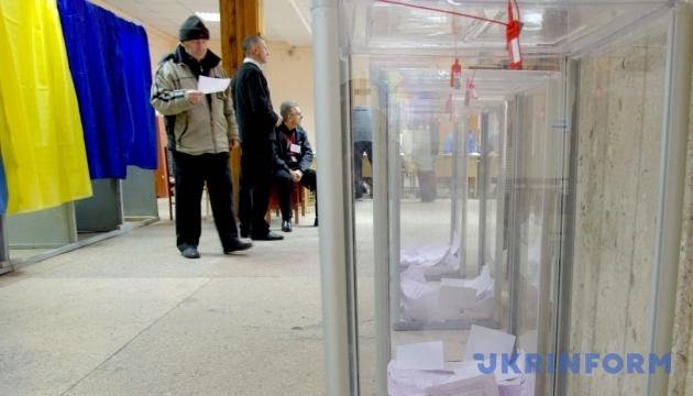 В Кировоградской области открыли два уголовных производства о подкупе избирателей