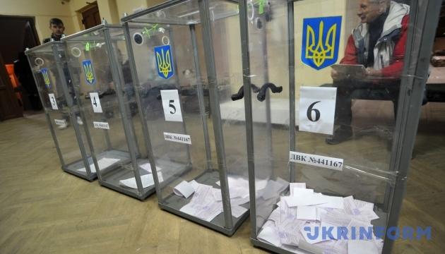 Выборы- 2016: деньги и подарки - лучшая агитация