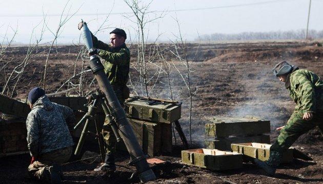 Бойовики накрили мінометним вогнем сили АТО під Троїцьким