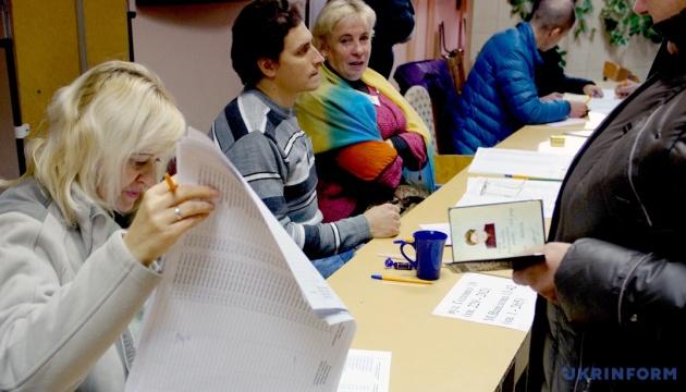 3団体が共同で実施した大型世論調査の結果発表