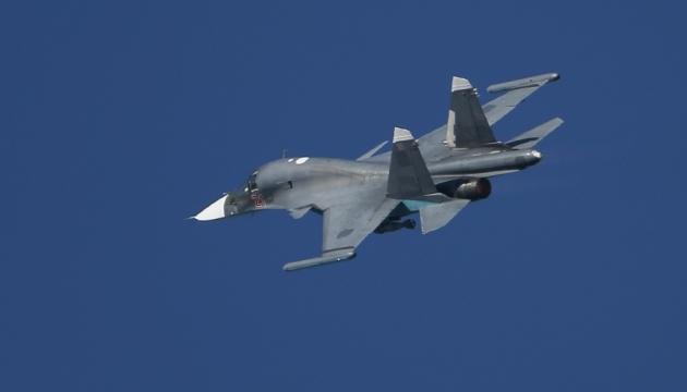 ЗМІ: російська авіація завдала удар по сирійській школі, серед жертв - діти