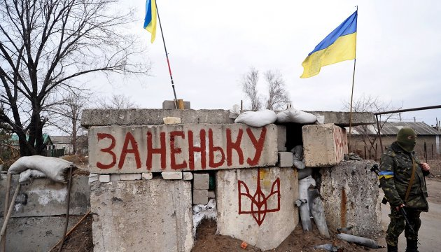 Poll: 31% of Ukrainians support continuing ATO till complete return of occupied territories