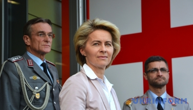 В умовах кризи ЄС має захищати свій економічний суверенітет – Єврокомісія