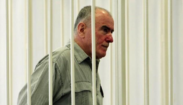 Pukach's life imprisonment verdict upheld