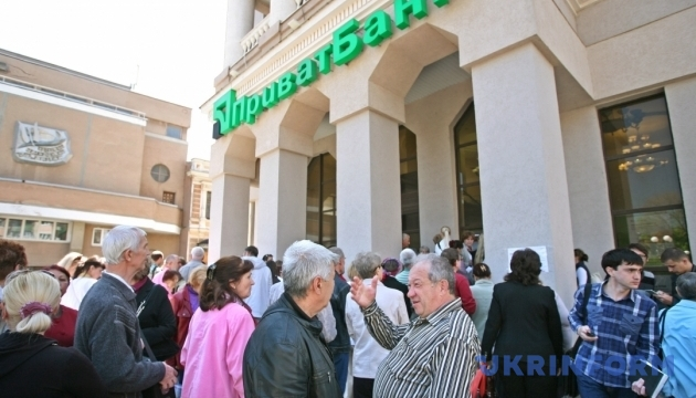 Путин подписал закон о списании долгов крымчан перед украинскими банками