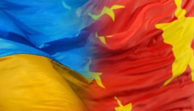 Ukraine, China to expand cooperation in information sphere