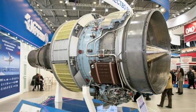 Китайська Skyrizon вироблятиме авіадвигуни за українською технологією