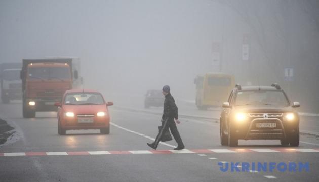 Поліція попередила водіїв про погіршення погоди в середу