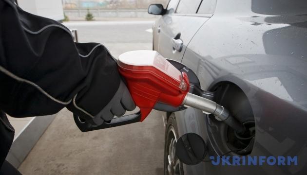 А-95 на Киевщине стоит от 23,32 до 26,49 гривен за литр