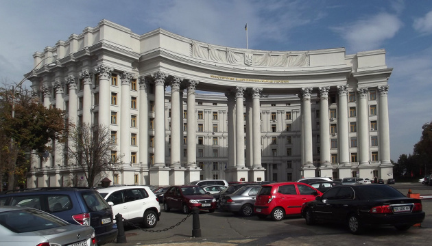 Any contacts with 'republics' aimed at legitimizing Russia's crimes in Donbas - Ukrainian Foreign Ministry