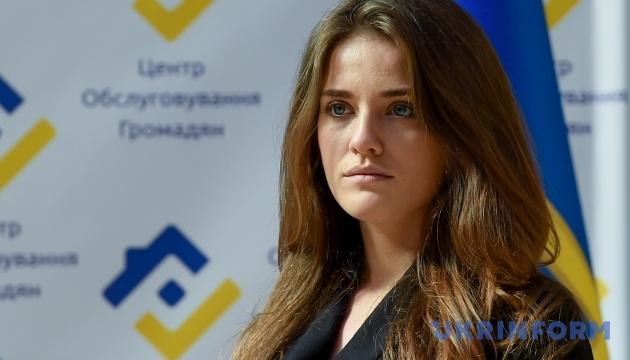 Марушевська: Наказу про своє звільнення я не бачила