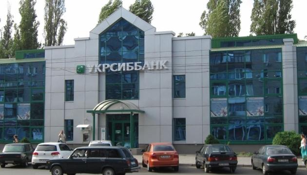 ЄБРР збільшує частку в УкрСиббанку до 40%