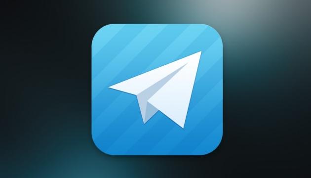 У Петербурзі проходить акція на підтримку Telegram