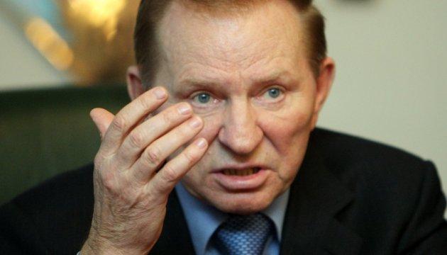 Кучма закликав Росію й бойовиків дотримуватися