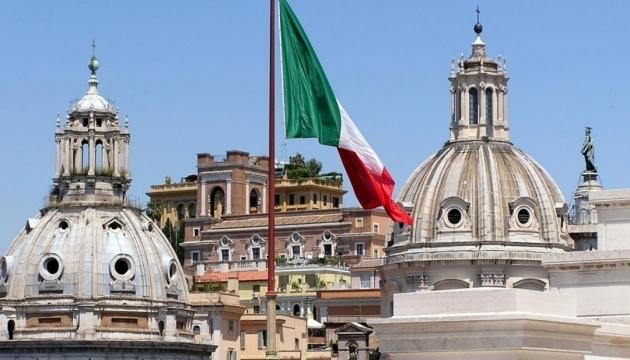 Аномальне тепло прийшло до Італії