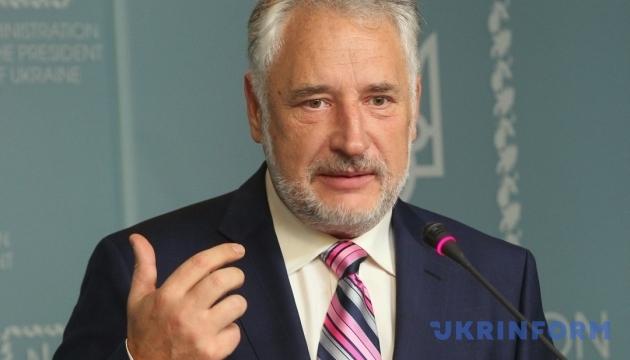 Жебрівський про ідею Опоблоку щодо Донбасу: Це неконституційно