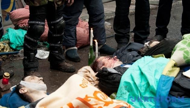ГПУ передала в суд три дела по расстрелам Майдана 18 февраля