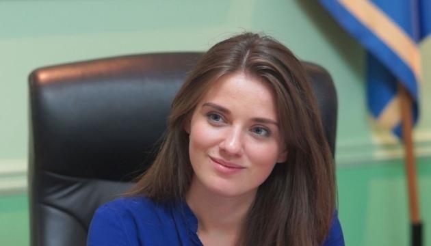 Суд виправдав Марушевську у справі про премії на 8 березня
