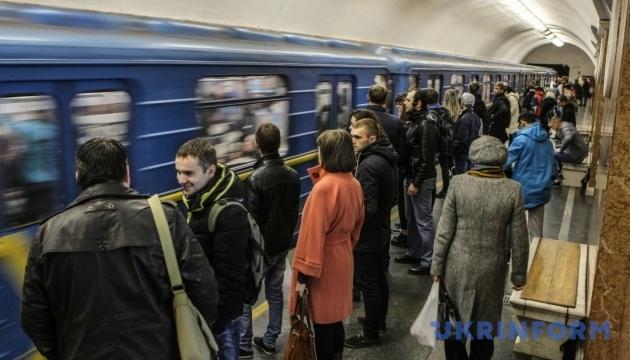 У Києві зупинилась