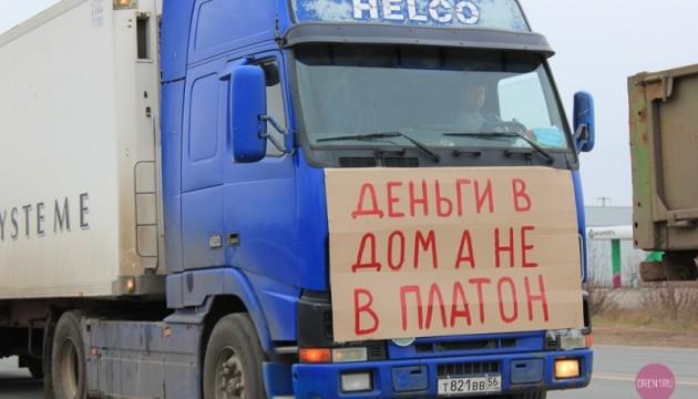 Протесты водителей-дальнобойщиков прошли в семи городах России