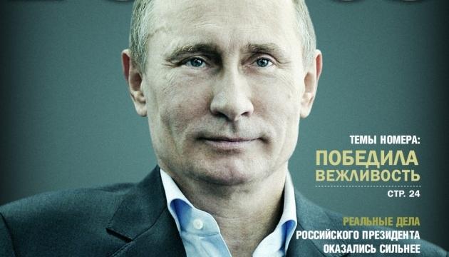 Из России уехали 2 тысячи долларовых миллионеров