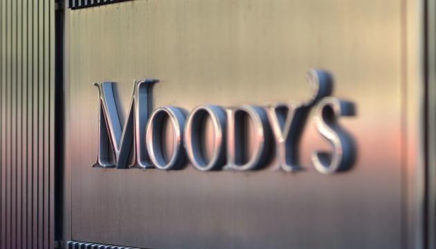 Moody's улучшило инвестиционный рейтинг Молдовы