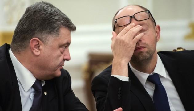 Яценюк обсуждает с Порошенко новых министров