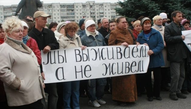 В Росії - найнижче «кризове» зниження зарплат