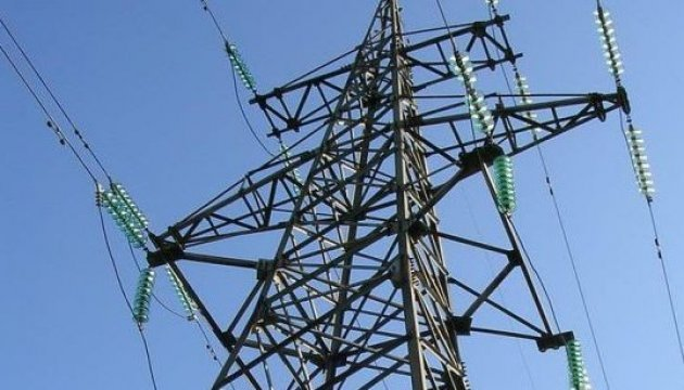 Ukraine suspends electricity supply to occupied areas of Luhansk region
